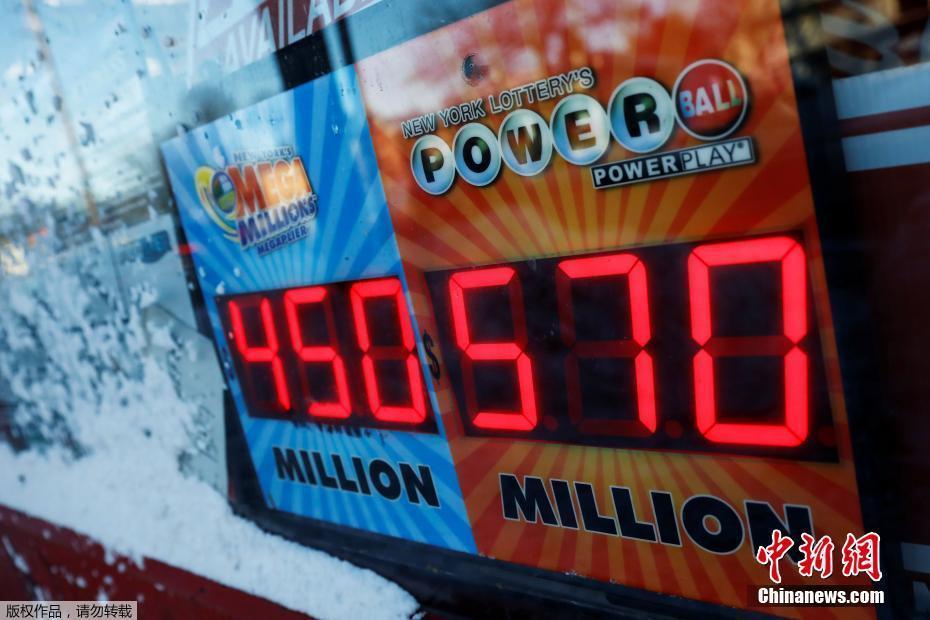 美国两大彩票总奖金破10亿美元 争相购买试手气