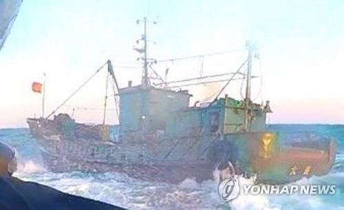 나포된 중국어선[연합뉴스 자료사진]