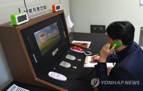 韩朝板门店高级别会谈今举行两年来首次重回谈判桌