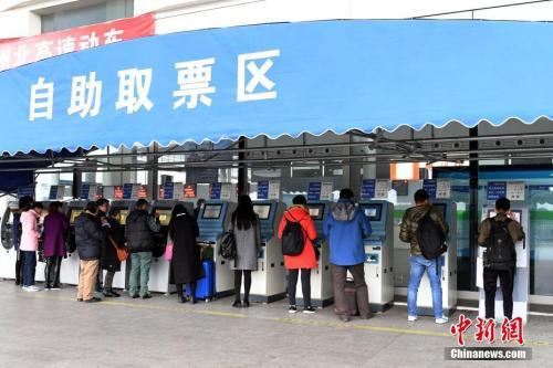 资料图:图为成都火车东站自助取票区。<a target=&#39;_blank&#39; href=&#39;http://www.chinanews.com/&#39;>中新社</a>记者 安源 摄