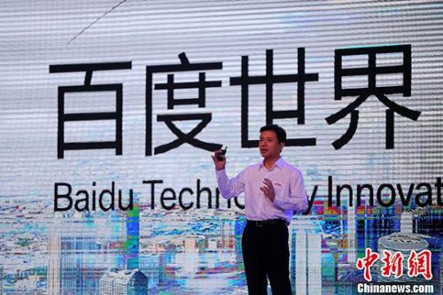 资料图:百度董事长兼CEO李彦宏分享百度布局移动互联网的经验。<a target=&#39;_blank&#39; href=&#39;http://www.chinanews.com/&#39;>中新社</a>发 熊然 摄