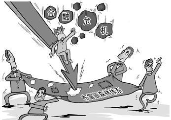 国际经济秩序.jpg