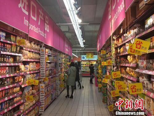 市民在超市购物。<a target=&#39;_blank&#39; href=&#39;http://www.chinanews.com/&#39; >中新网</a>记者 李金磊 摄