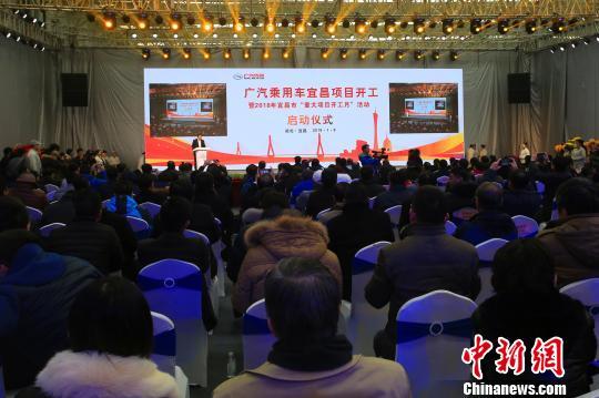 """宜昌项目将打造""""中国智造""""标杆工厂 钟欣 摄"""