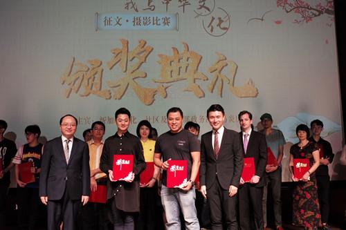 中国侨网获胶线合影。