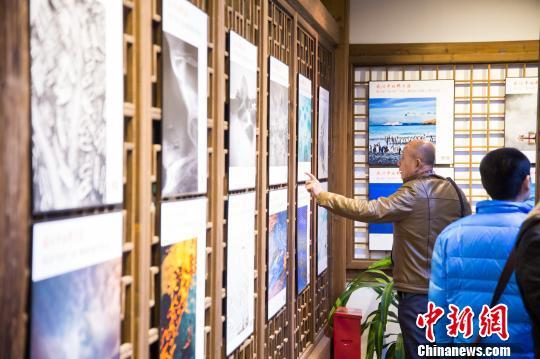 """第五届""""海洋杯""""国际摄影作品展福州开幕"""