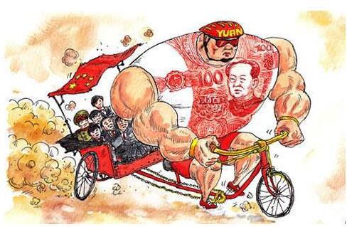 人民币国际化:路已铺好,仍需努力