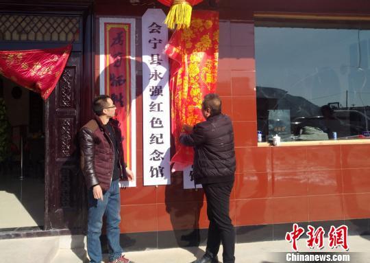甘肃会宁个人筹建红色纪念馆展出3000多件珍贵藏品