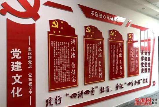 """福清渔溪:加强""""红色引领"""" 筑牢基层堡垒"""