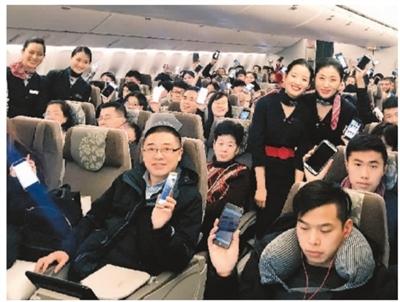 飞机上可以使用手机了!多家航空公司相继解禁