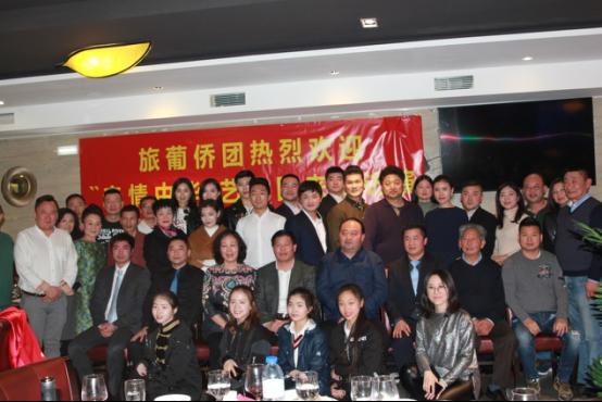 """3-""""亲情中华""""走进葡萄牙庆功晚宴与华人共襄盛举23.png"""