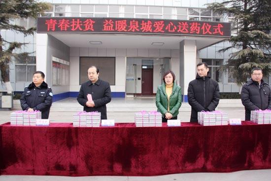 图一:山东省保健品行业协会副会长、秘书长赵秋云(左三)在活动仪式上.jpg