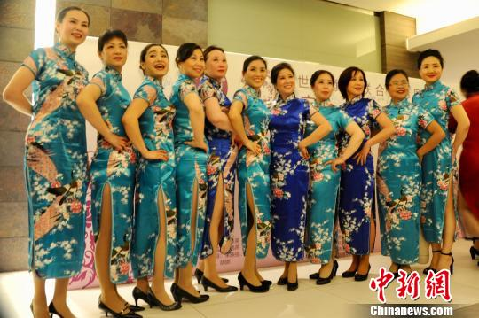 世界旗袍联合会德国总会举行成立庆典