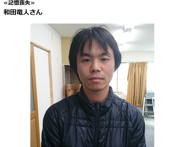 微信截图_20180202180100_副本.png