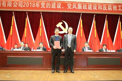 中建七局党委书记、董事长陈颖为局属单位负责人颁发责任书.JPG