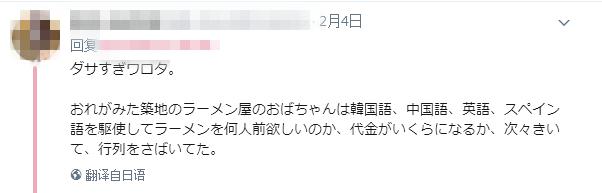 微信截图_20180205160401_副本.png