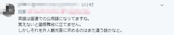 微信截图_20180205160806_副本.png
