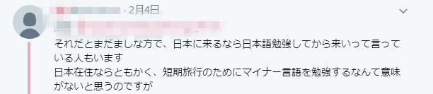 101_副本.png