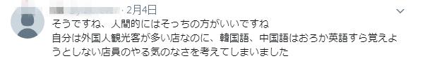 微信截图_20180205173011_副本.png