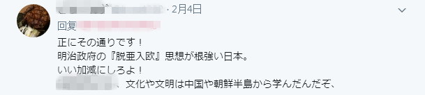微信截图_20180205173209_副本.png