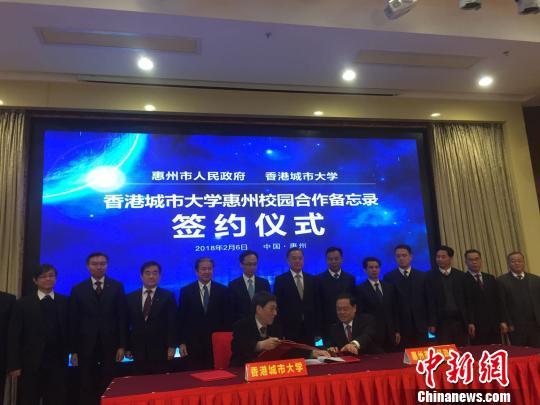 香港城市大学将在广东惠州建千亩校园