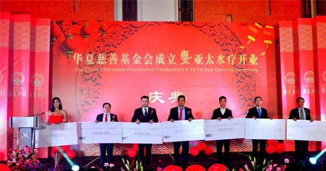 在华夏慈善基金会揭幕仪式上,创始会长唐伦凯向基金会捐款两千万比索,新加坡安付虚拟货币公司CEO Harry先生向基金会捐赠了10枚比特币和10000枚BCB币。