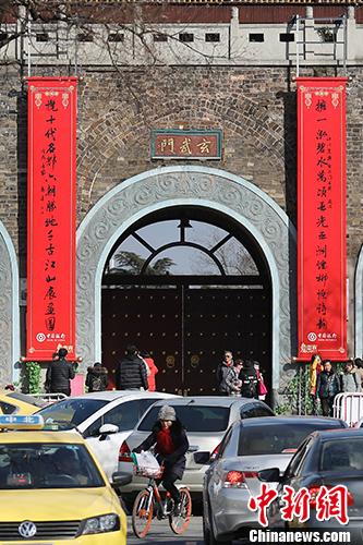 2月12日,南京明城墙玄武门挂起大红色的春联。 <a target=&#39;_blank&#39; href=&#39;http://www.chinanews.com/&#39;>中新社</a>记者 泱波 摄