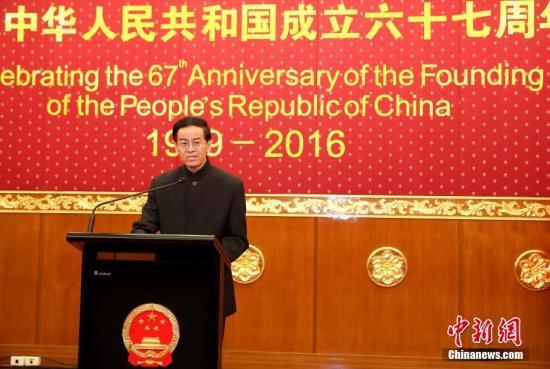 资料图:中国驻澳大利亚大使成竞业。<a target=&#39;_blank&#39; href=&#39;http://www.chinanews.com/&#39;>中新社</a>记者 赖海隆 摄