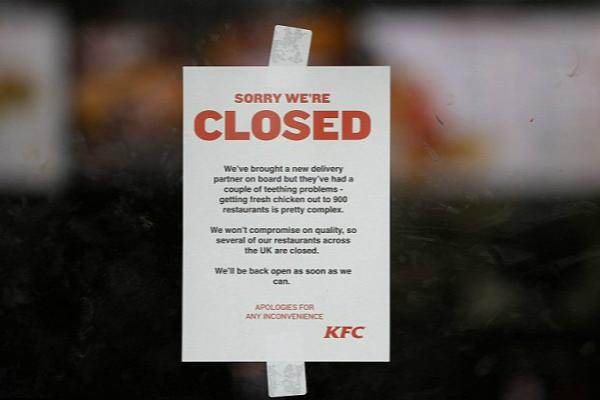 """肯德基闹""""鸡荒""""600家店关门 英网友:哭晕在厕所"""
