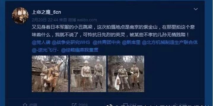 """穿日军装上南京紫金山的""""精日"""":非中国独有"""