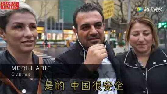 """日本女孩为何说""""在中国生活很安心""""?"""