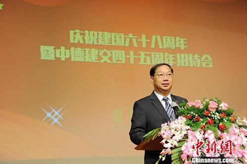 """中国驻德大使:望德国各界客观公正看待""""一带一路"""""""