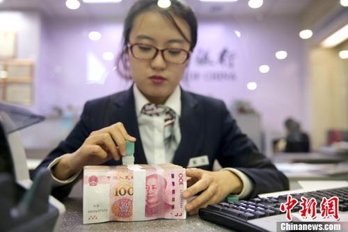 资料图:银行工作人员清点货币。<a target=&#39;_blank&#39; href=&#39;http://www.chinanews.com/&#39;>中新社</a>记者 张云 摄