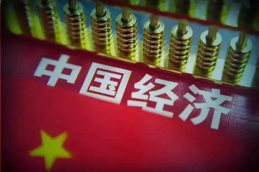 从物价变化看中国经济新趋势