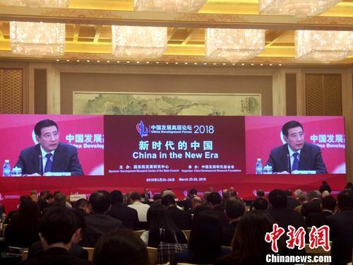 工信部部长苗圩。<a target=&#39;_blank&#39; href=&#39;http://www.chinanews.com/&#39; >中新网</a>记者 李金磊 摄