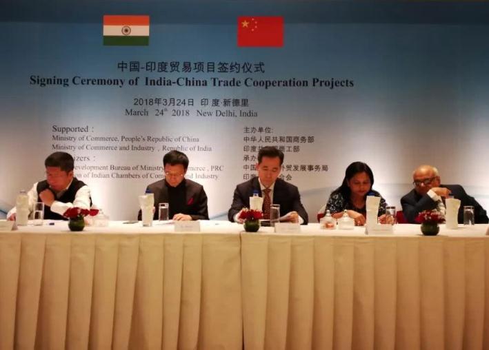 中印在谈经贸合作 美国却在打贸易战