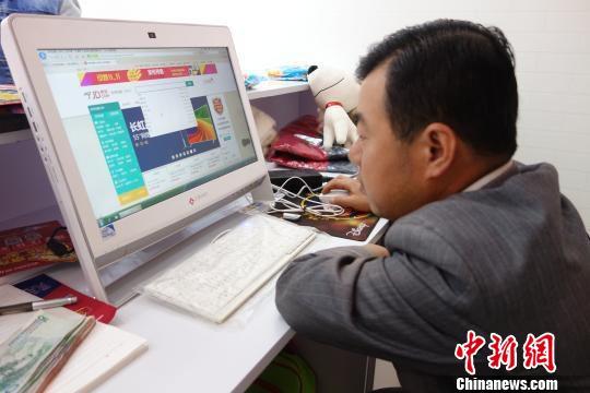 图为青海贵德县河阴镇民众在县域服务中心体验网上购物。(资料图) 张添福 摄