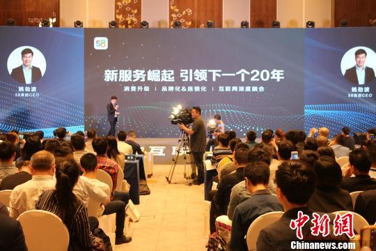 互联网巨头谈新服务业:将领跑中国新经济