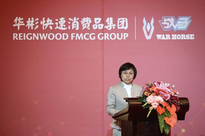 中国饮料工业协会理事长赵亚利在大会上致辞_proc_副本.jpg