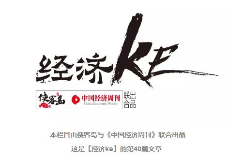 """【经济ke】""""独角兽""""企业登陆A股,路还有多长?"""