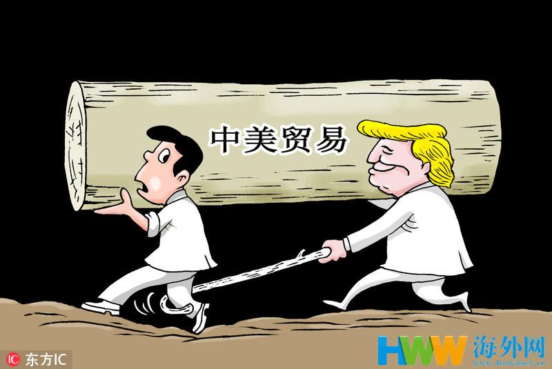 """美欲施贸易""""大杀器"""" 暗藏遏制中国小算盘"""