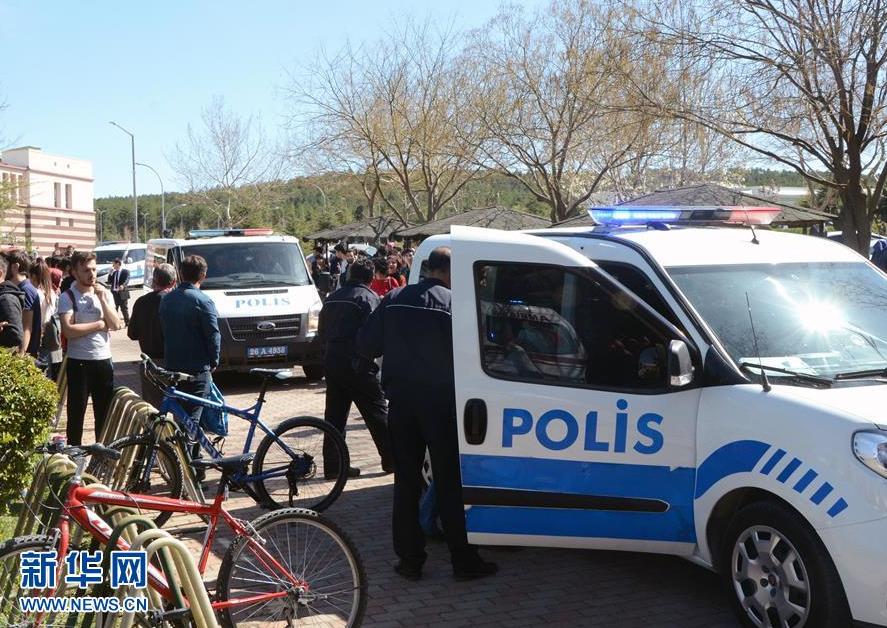 土耳其一所大学发生枪击案致4人死亡