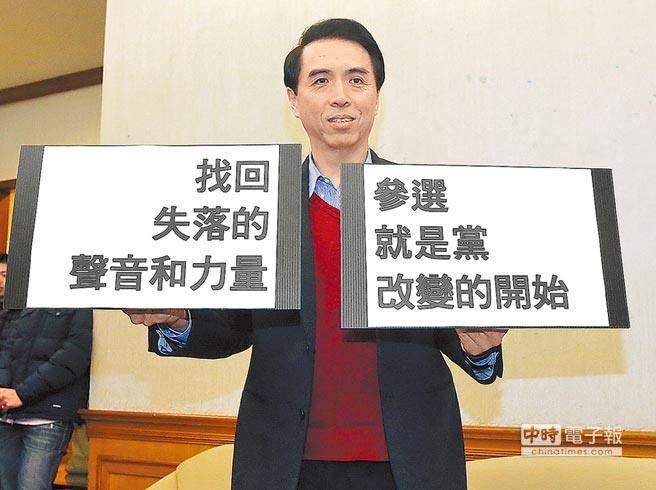 """各地""""引擎""""热起来!国民党:年底选战蓝营有望"""