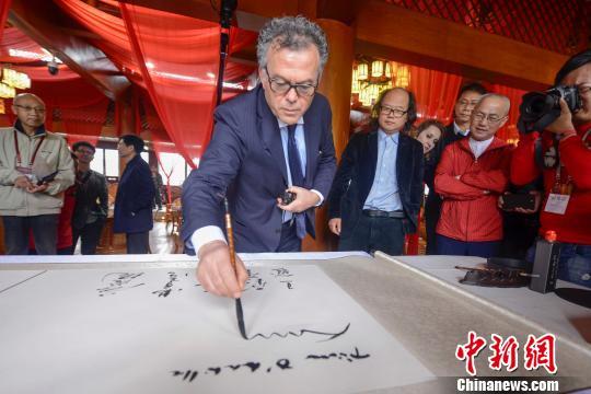 """中意两国艺术家在""""凤凰宣言""""上签名。 杨华峰 摄"""
