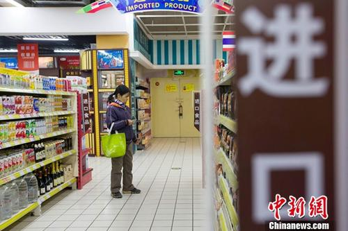 资料图:山西太原,民众正在超市挑选进口商品。<a target=&#39;_blank&#39; href=&#39;http://www.chinanews.com/&#39;>中新社</a>记者 张云 摄