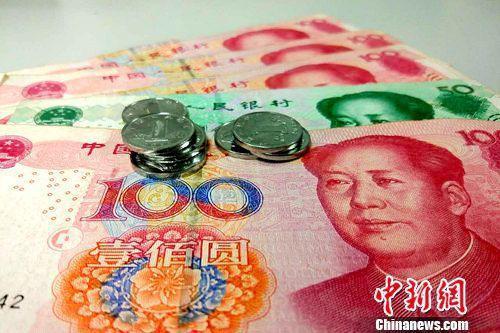 资料图:人民币。<a target=&#39;_blank&#39; href=&#39;http://www.chinanews.com/&#39; >中新网</a>记者 李金磊 摄