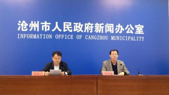 沧州市加强社区和居