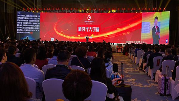 """命运共同体 世界新图景 第二期中国日报""""新时代大讲堂""""在杭州开讲"""