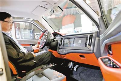 中国(上海)国际技术进出口交易会开幕