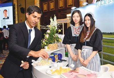 国际食品安全与健康大会举行
